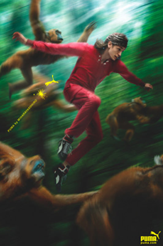 Puma by Miharyasuhiro Advertising